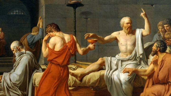 Direito, Moral e Ciência Contemporânea